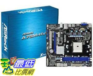 [美國直購 ShopUSA] ASRock 主機板 MB-A75MHVS Socket FM1/ AMD A75 FCH/ DDR3/ SATA3&USB3.0/ A&GbE/ MATX Motherboard by ASRock $2900