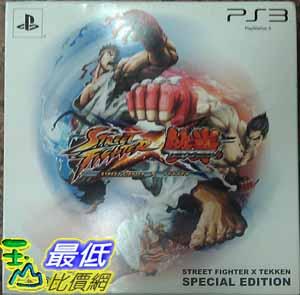 [玉山最低比價網] PS3 快打旋風 X 鐵拳 中文特別版 (限定版)_BAO $1288