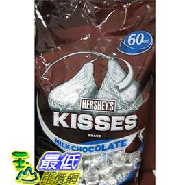 [玉山最低網] 好時 HERSHEY'S KISSES牛奶巧克力1.58KG C600575
