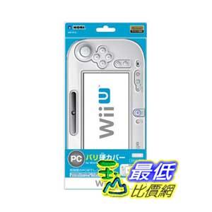 [現金價] Wii U週邊 GamePad 平板控制器 HORI PC材質硬殼 水晶殼 透明保護殼WIU-012 yxzx $330