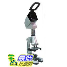 [玉山最低網] 學生型豪華版兩用1200倍顯微鏡組(含多種樣本) +繁體中文指導手冊 (無法超取)