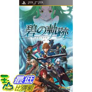 [現金價] 全新未拆 PSP 英雄傳說 碧之軌跡 (日版) _BB6 $599