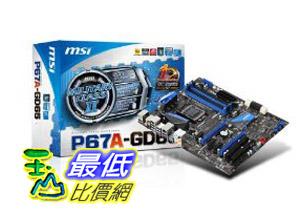 [美國直購 ShopUSA] MSI 主機板 LGA1155/Intel P67 B3/DDR3/SATA3&USB3.0/A&GbE/ATX Motherboard P67A-GD65 (B3)  $7945