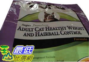 [玉山最低網] COSCO KIRKLAND SIGNATURE 體重管理及化毛配方貓飼料 9.07公升 C512086 $719