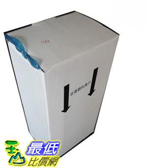 [玉山最低比價網] 電腦智慧型鞋套機100只/盒SJ-XXT100專用塑膠鞋套