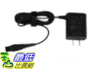 [美國直購 ] Philips 刮鬍刀 通用型充電器 Charging Power Cord Charger 8500X_e1c