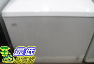 [玉山最低比價網] COSCO  HAIER 上掀式冰櫃 HCF-202 (容量:202公升)$9431