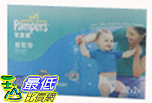[玉山最低比價網] COSCO 全新包裝幫寶適輕鬆穿-大號(L)男生84片裝-C79843 $874