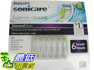 [美國直購] (6入裝) Philips HX6063/64 Diamond Clean, FlexCare+, FlexCare, HealthWhite EasyClean 電動牙刷頭_860427 $2198