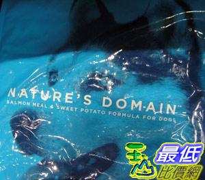 _%[玉山百貨網]  COSCO NATURE'S DOMAIN 鮭魚和甘薯口味乾狗糧 15.87公斤 C470974