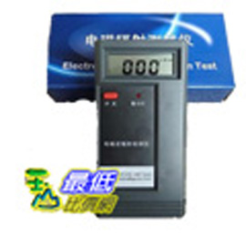 [玉山最低比價網] 電磁輻射測試儀LZT-1110 替代QX-5 新款電磁波偵測器  $2445