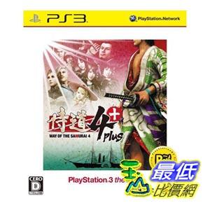 [玉山最低比價網] PS3 侍道4 BEST(日版)_BB3 $1250