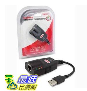 [大陸直購] 優越者Y-2461 USB轉RJ45 桌上型電腦筆記本千兆網卡 (_P004) $1375