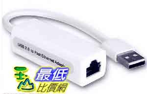 [玉山最低比價網] USB 2.0 10/100 網路卡 最新晶片ASIX AX88772BLF (_L33) $200