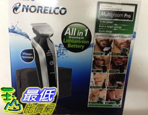 [美國直購] Philips 理髮器 Norelco QG3386/42 Multigroom Pro