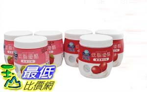 _%[需低溫宅配] COSCO FRESH DELIGHT 福樂 低脂優格 LOW FAT YOGURT 10瓶入(PK) _C79796