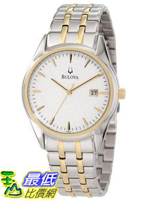 [美國直購 USAShop] Bulova 手錶 Men's 98B134 Bracelet Silver White Dial Watch $4987
