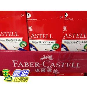 [103限時限量促銷] COSCO 輝柏粗芯大三角2B FABER CASTELL PENCIL 2B 鉛筆 72入 _C50009 $670