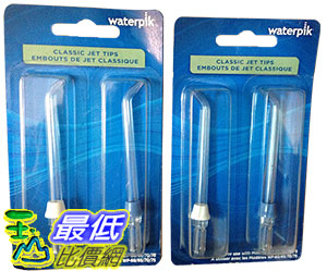 [現貨沖牙頭]  沖牙機 WaterPik 沖牙頭 Jet Tips - BRJ-4 適用WP70/WP65/WP60(JT-70E)