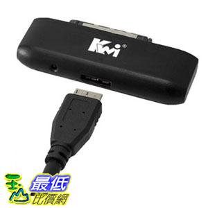 [美國直購] Kingwin 適配器 USB 3.0 to SATA (ADP-10) Adapter for Solid State Drives and SATA HDD Compatible with GoFlex $955