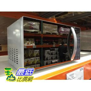 [103限時限量促銷] COSCO MAYTAG 美泰克 20公升觸控式微波爐 MD200S _C99088