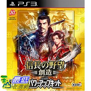 (現金價) PS3 信長之野望 創造 with 威力加強版 中文特典版$1700