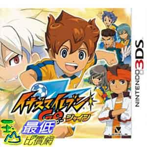 [現金價] 3DS 閃電十一人 GO 閃耀版 光明版(日版)@全新商品  yxzx $1050