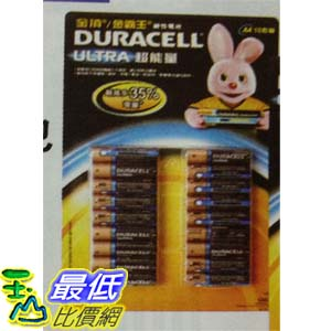 _%[玉山最低比價網 ] COSCO  DURACELL 金頂 超能量 三號 電池 ULTRA AA18 CARDED PACK 18顆裝(CT)_C98777 $272