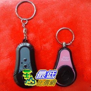 _a@[玉山最低比價網] 居家 生活 鑰匙圈 遙控 尋找器 防丟器 一對一 (591614_KK18)   $249
