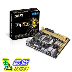 [美國直購 ShopUSA] ASUS 主機板 H87I-PLUS LGA 1150 Intel H87 Mini ITX Motherboard $5397