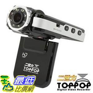 [玉山最低比價網] 二世力-TOPPOP A9愛瘋機行車紀錄器 $2980