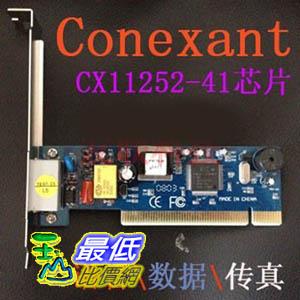 [玉山最低比價網] CX11252-41Z 晶片 PCI 內接式 數據卡/內崁式/數據機(AL-56PS3) /EASTFAX/傳真/語音/傳真貓/PCI傳真卡/支持/Win7 (_P202)$389