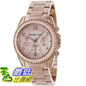 [美國直購 ShopUSA] Michael Kors 手錶 Women's MK5263 Rose-Gold Stainless-Steel Analog Quartz Watch with Rose-Gold Dial #1681870406 _mr $10594