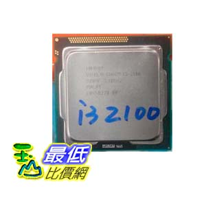 [103 玉山網 裸裝] Intel/英特爾 i3-2100 酷睿 CPU 3.1GHz 1155針 散片 $4235