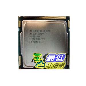 [103 玉山網 裸裝] Intel 酷睿 I7 875K 不鎖倍頻 $8085