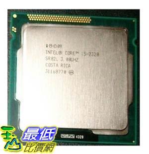 [103 玉山網 裸裝] Intel/英特爾 i5-2320 D2步進 $7420