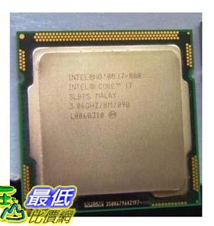 [103 玉山網 裸裝] Intel Core i7 880 3.06G四核心8執行緒  $11480