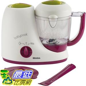 [103美國直購] 白紫色 Beaba Babycook Baby Food Maker 嬰兒四合一 副食品調理機