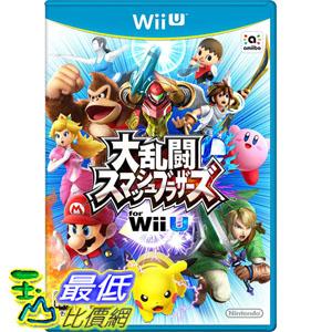 (現金價) Wii U 任天堂明星大亂鬥 Wii U 純日版