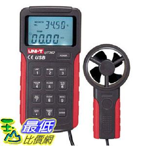 [104玉山最低網] UT360系列數位元元式風速儀 UT362(優利德 UNI-T) _ylk