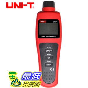[104玉山最低網]  UT370系列非接觸式轉速計 UT371(優利德 UNI-T) _ylk