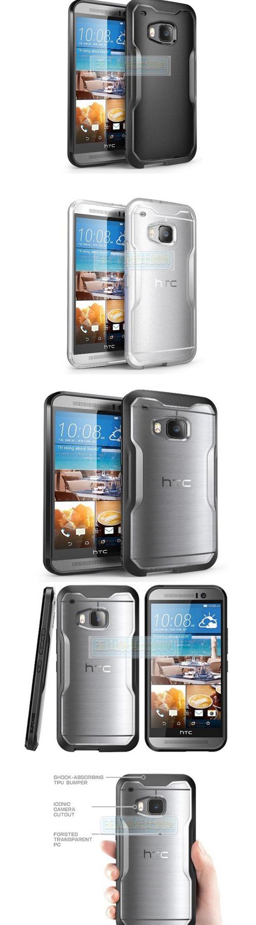 [104美國直購] 防塵防撞保護殼 三色可選 HTC ONE M9 TPU PC SUPCASE Unicorn Beetle Series Premium Hybrid Protective Clear