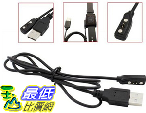 [104美國直購] Arrela 充電電纜 智能手錶 USB Charging Cable for Pebble Smart Watch