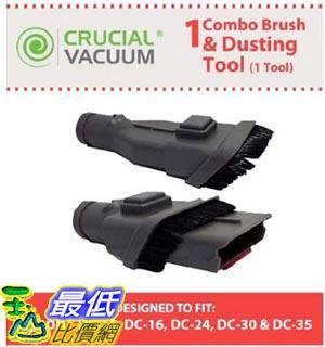 [104美國直購] 二合一內飾刷 除塵工具 Dyson 914361-01 DC15 DC16 DC24 DC30 DC35 Combo Upholstery Brush Dusting Tool Fits