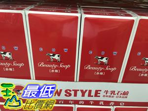 [104限時限量促銷] COSCO 牛乳石鹼 COW 日本進口香皂 玫瑰保濕型 100公克 18入 C123401 $401