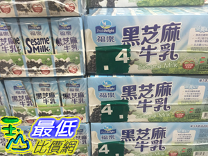 [過重無法超取] COSCO 福樂 FRESHDELIGHT 黑芝麻保久乳飲品 200 毫升 X 24 入 C85670