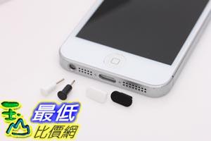 [103 玉山最低網] iPhone 5S / 5 專用防塵塞 防掉款/套組 apple iPhone 5 i5 傳輸孔 同步孔  防塵套 防潮塞 耳機塞(_S30) $19