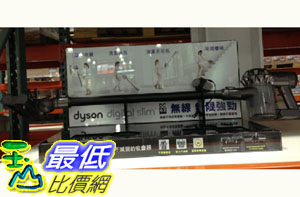 [103 玉山最低比價網] COSCO DYSON 手提長管吸塵器 DC-62 VACUUM CLEANER _C38844 $21022