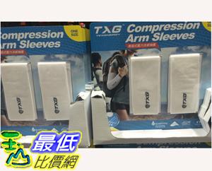 [104限時限量促銷] COSCO 漸進式壓力袖套4入 TXG ARM SLEEVES COMPRESSION STYLE  _C64168 $783