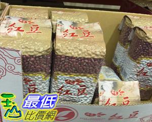 [104限時限量促銷] COSCO 屏東紅豆 1公斤 DRIED ADZUKI BEAN _C71895 $225